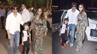 Shahrukh Khan's GRAND ENTRY With Son Abram Khan & Wife Gauri Khan At Aaradhya Bachchan's Bday Bash