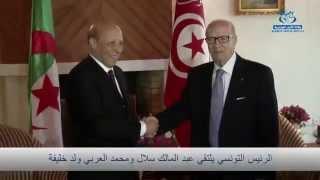 الرئيس التونسي يلتقي عبد المالك سلال و محمد العربي ولد خليفة