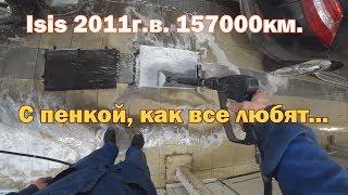 Isis 2011г.в. 157000км. Мойка радиаторов.