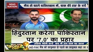 World Cup 2019: Momentum in India's favour, do or die for Pakistan