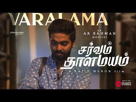 Varalaama | Sarvam ThaalaMayam | Tamil  | Lyrical Video| Rajiv Menon | AR Rahman | GV Prakash Kumar Mp3