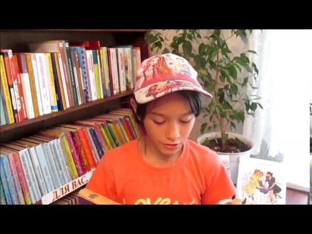 Изображение предпросмотра прочтения – ТатьянаКоршунова читает произведение «Летняя песенка» Т.М.Белозёрова