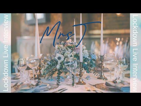 Mrs T Weddings - Real Wedding Interviews: Sarah (Real Bride)