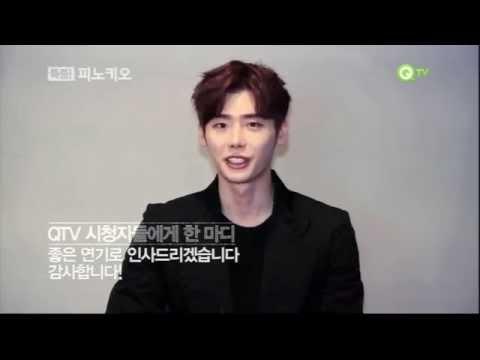 Pinocchio - Interview  Lee Jong Suk & Park Shin Hye