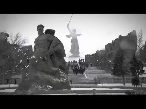 Вячеслав Володин в Волгограде отдает дань памяти героям Сталинградской битвы.