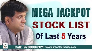 Best Stocks to invest in 2019 | Top Profitable Stock List in Market | Mukul Agrawal