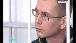 Приговорённый к 12 годам колонии - Александр Савкин намерен обжаловать решение суда