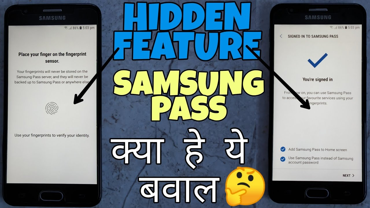 Most useful hidden feature Samsung device || Samsung Pass J5 Prime,J7  Prime,J7 Pro,J7 Max [HINDI]