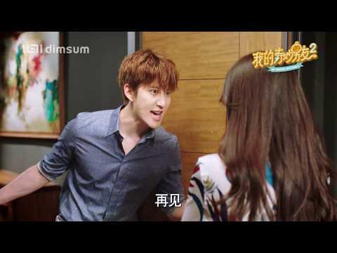 My Amazing Boyfriend 2 - Jing Zhi Is Pregnant