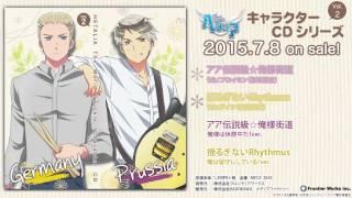 アニメ「ヘタリア The World Twinkle」キャラクターCD Vol.2 試聴動画