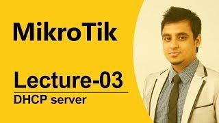 Mikrotik Bangla tutorial-04 (MTCNA) : How to mikrotik setup as DHCP server