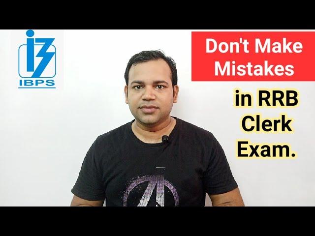 Don't Make This Mistake in RRB CLERK | 75 ,  76 QUES बनाने के जाल में मत फसना