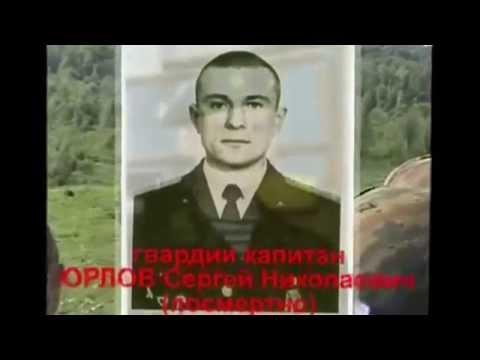 Слава ВДВ. 2-й батальон 119 ПДП Вечная слава погибшим в Чеченской Войне