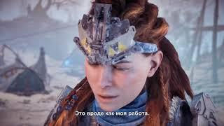 Horizon Zero Dawn  The Frozen Wilds — Русский трейлер (русская озвучка) , 2017