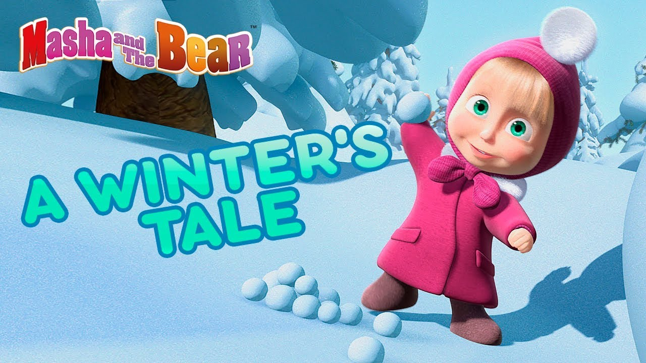 Masha and the Bear ❄️☃️ A WINTER'S TALE ☃️❄️ Best winter and Christmas cartoons for kids
