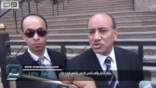 مصر العربية | جنينة: أحترم وأقدر شخص الرئيس وأرفض قراره بعزلي