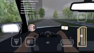 Технические характеристики Lada Priora с различным тюнингом в игре Voyage 4. Топ тюнинг и топ разгон