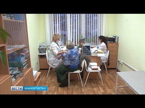 Эпидемия гриппа и ОРВИ в Башкирии официально закончилась