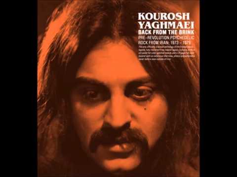 08.Kourosh Yaghmaei - Shirin Joon (Dear Shirin)