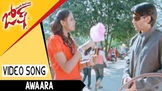 Aawara Hawa Video Song   Josh Telugu Movie   Naga Chaitanya   Karthika  