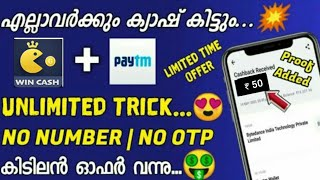 50 ₹ free,  with unlimited trick malayalam | Galo app New offer 2020 - 100 % verified - in Paytm screenshot 4
