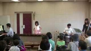 菅長学園マリンバ教室・9月アンサンブルコンサート 小学校1年生「ドラえ...