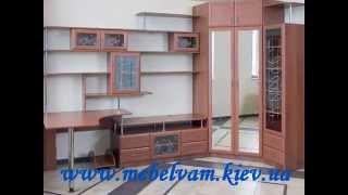 Мебель для подростковой комнаты в Киеве(, 2014-03-27T14:15:09.000Z)