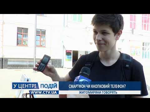 Телеканал C-TV: Житомиряни говорять