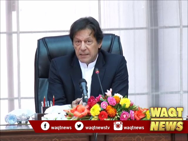 Prime Minister's remarks at the outset of Cabinet Meeting