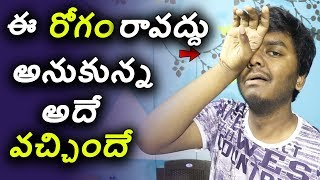 No one should get this ISSUE | Warning From Health Expert | Sai Nithin in Telugu
