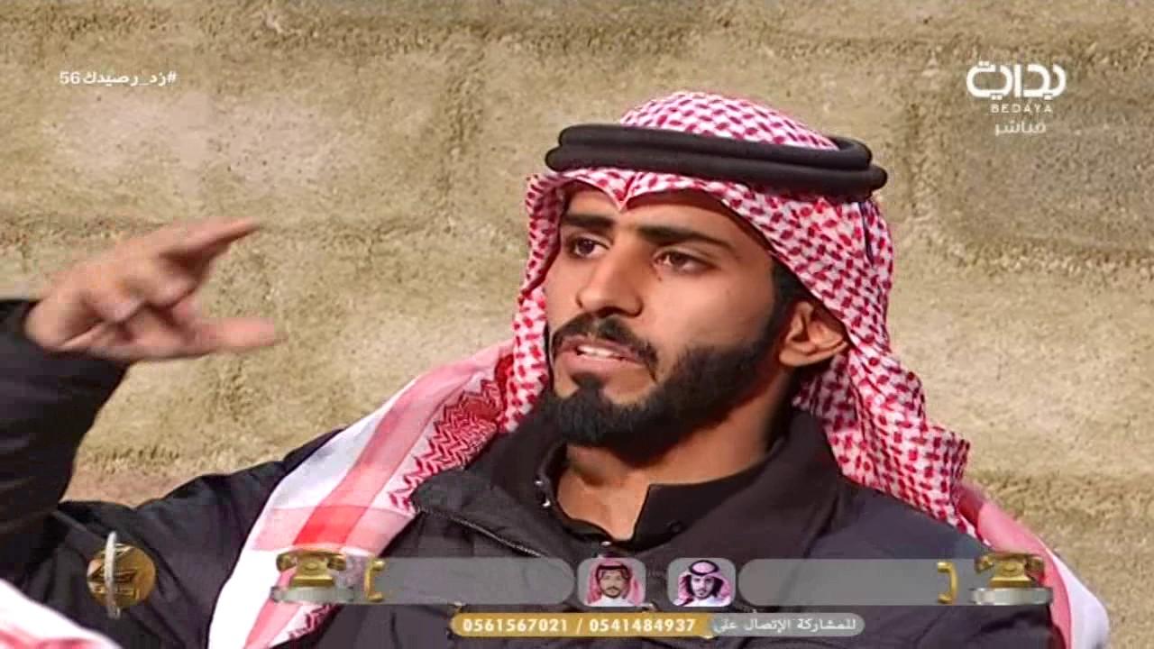 عبدالرحمن المطيري خروج فارس البشيري كسر ظهر زد رصيدك56 Youtube