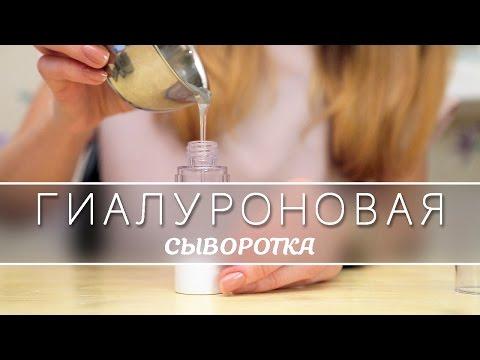 ГИАЛУРОНОВАЯ СЫВОРОТКА | Kamila Secrets Выпуск 87