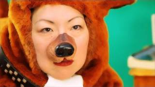 Margaret Cho - Hey Big Dog - featuring Fiona Apple