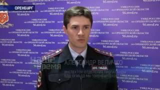 Пилот гражданской авиации врезался в столб на Гагарина. В ДТП пострадал восьмилетний ребенок.(, 2016-05-20T06:14:58.000Z)