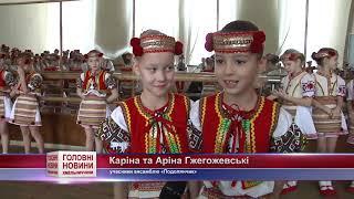 В Хмельницькому відбувся фестиваль народного танцю «Вихиляс»