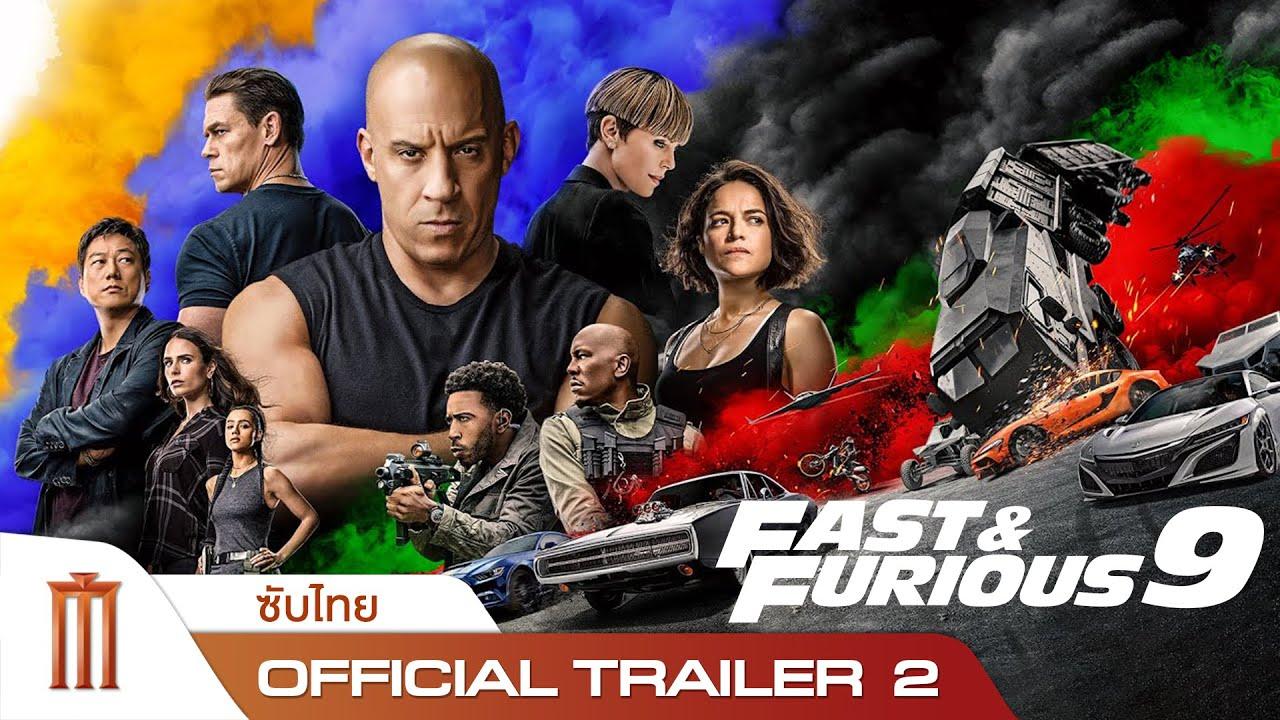 Photo of จอร์ดาน่า บรูว์สเตอร์ ภาพยนตร์ – Fast & Furious 9 | เร็ว..แรงทะลุนรก 9 – Official Trailer 2 [ซับไทย]