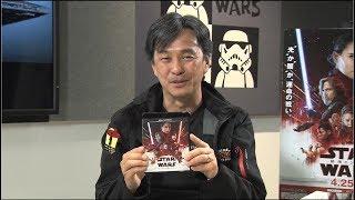 「スター・ウォーズ/最後のジェダイ」MovieNEX ILMで働く日本人クリエイター、成田昌隆さんからのメッセージ thumbnail