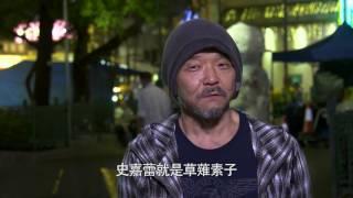 【攻殼機動隊】精采花絮-押井守篇-3月31日震撼登場