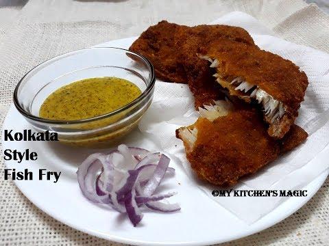 কোলকাতার বিখ্যাত ফিস ফ্রাই রেসিপি || Kolkata Style Fish Fry || Street Food|| Snacks