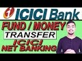 How To Transfer/Fund Money From ICICI To Other Bank|Account|SBI|Axis Bank|Net Banking|One|To Another