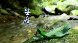 「笹舟」1990年? 詞・曲:吉 幾三 (♭5で) 1990年アルバム『酔歌』収...