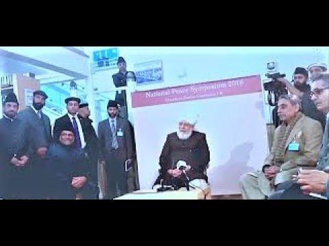 Kefale Alemu on the 2016 National Peace Symposium of Ahmadiyya at the Baitul Futuh Mosque Prt II