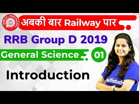 12:00 PM - RRB Group D 2019 | GS by Shipra Ma'am | Introduction
