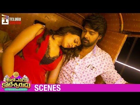 Actress Seducing Video | Shruti Sodhi Seducing Naveen Chandra | Meelo Evaru Koteeswarudu Movie thumbnail