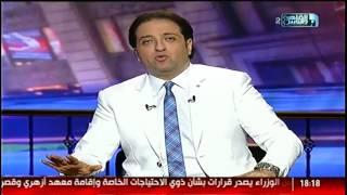 #الناس_الحلوة| أسباب القرنية المخروطية وكيفية علاجها مع د.أحمد عساف
