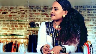 Yared Halefom -  Yitsbeleku | ይፅበ'ለኹ - New Ethiopian Tigrigna Music 2018 (Official Video)