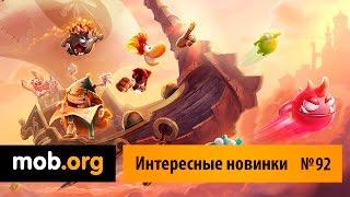 Интересные Андроид игры - №92