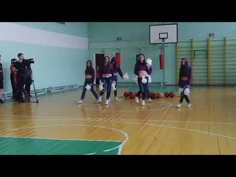 Крутой танец Флешмоб Группа поддержки День здоровья Соревнования Баскетбол Школа№4 г.Спасск-Дальний