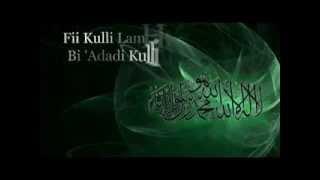 Shalawat Nariyah (With Lyric Original el_saydie Version)