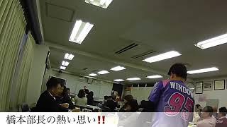 2018-12あきない塾懇親会 thumbnail